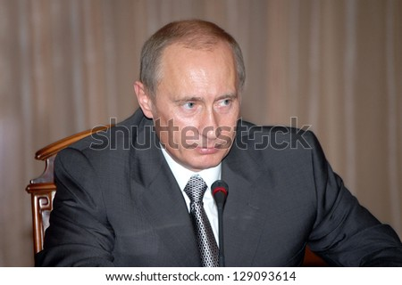 ROSTOV-ON-DON, RUSSIA - JULY 29: Russian President Vladimir Putin at a meeting of the Russian State Council, July 29, 2007 in Rostov-on-Don, Russia