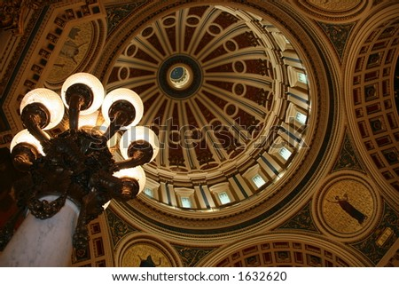 Rotunda in the state capitol building of Pennsylvania.