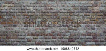 Rough rough surface of the wall with imitation of masonry #1508840552