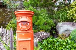 Round post box and water hyacinth near Shuzenji Temple (translation: mail  )