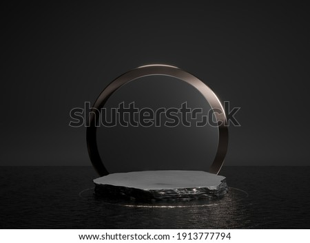 Round rough stone pedestal, black cylinder in dark water. 3d render illustration. Gold glitter decor design. Empty base for product promotion. Luxury golden mockup with rock shape podium