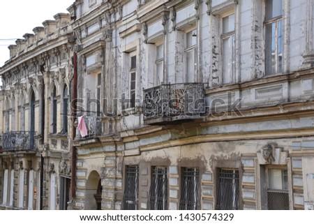 Row of Classic Georgian Facades, Tbilisi #1430574329