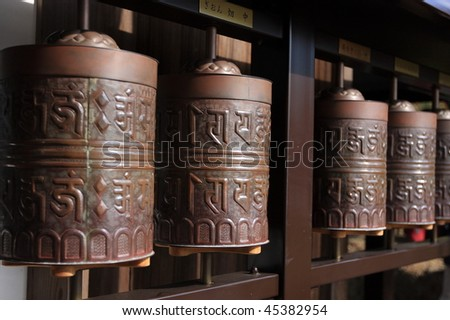 stock-photo-row-of-japanese-bells-for-bringing-good-luck-in-a-kyoto-temple-45382954.jpg