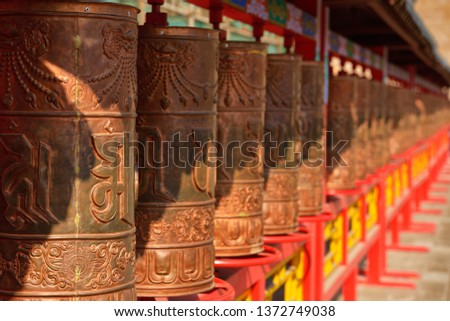 Row of mani praying wheels of Putuo Zongcheng Buddhist temple, one of the Eight Outlying temples in Chengde, Heibei, China. Unesco World Heritage Site.