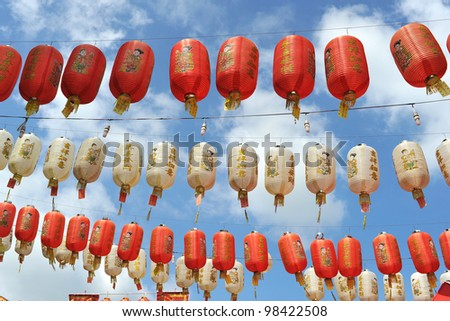 Rows Of Chinese Lanterns Hanging In Celebration