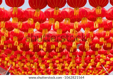 Rows of red lanterns, red lanterns at the temple fair.