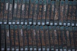 Rows of wood blocks of Tripitaka Koreana (Buddhist Scriptures) in Haeinsa Temple in South Korea (translation of text: Eight-thousand Tripitaka)