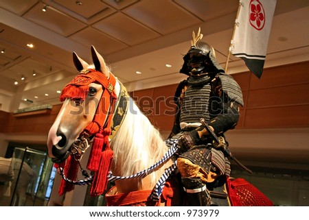 Royal Armouries museum in Leeds - stock photo