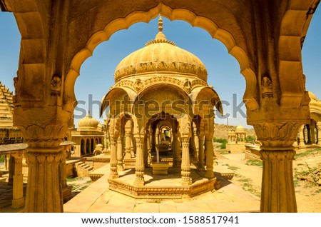 Royal Cenotaphs at Bada Bagh. It is a garden complex about 6 km north of Jaisalmer on the way to Ramgarh, in the state of Rajasthan in India. Zdjęcia stock ©