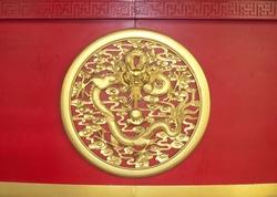 Royal dragon seal in the Forbidden City, Beijing, China