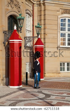 Royal Gard near Amalienborg castle in Copenhagen, Denmark