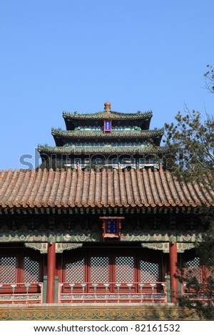 royal pagoda of Jingshan park opposite forbidden city, royal garden of Chinese emperors in Beijing, China