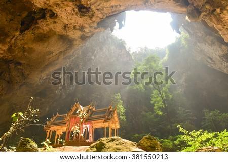 Royal Pavillon in Phraya Nakorn cave, National Park Khao Sam Roi Yot,Prachuap Khiri Khan, Thailand