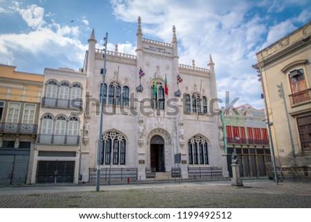 Royal Portuguese Cabinet of Reading - Rio de Janeiro, Brazil #1199492512