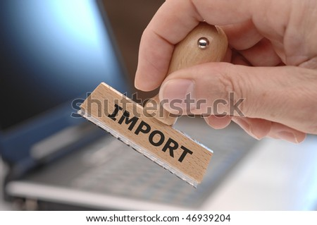 rubber stamp with inscription IMPORT - stock photo