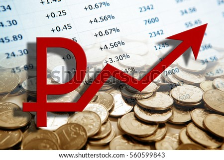ruble coins and ruble symbol and digits