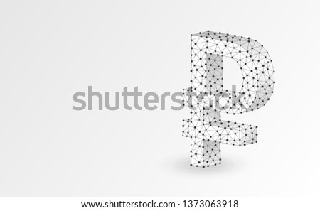 Ruble currency sign, digital origami 3d illustration. Polygonal Raster Russian money symbol. Business, data cash, finance concept. Low poly wireframe, triangle, lines, dots, polygons. White background