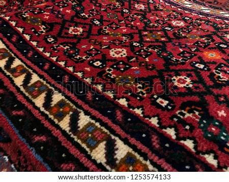 Rug closeup. Oriental pattern #1253574133