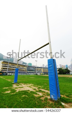 rugby goalpost - stock photo