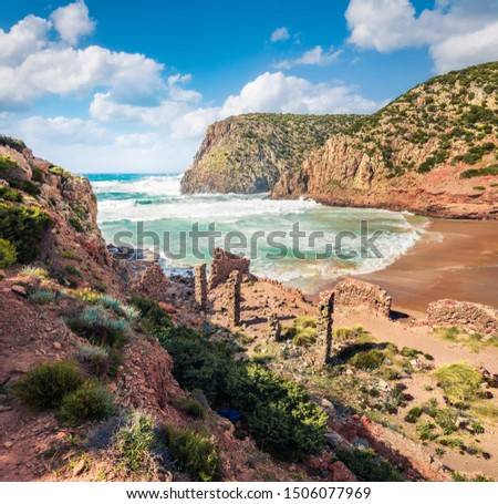Ruines of old village. Sunny morning view of Cala Domestica beach. Bright summer scene of Sardinia, Italy, Europe. Splendid landscape of Canyon di Cala Domestica. Beauty of nature concept background. #1506077969