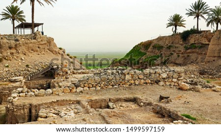 Ruins and rubble on top of Mt Megiddo