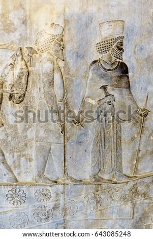 ruins at persepolis historical place in Shiraz, Iran.  #643085248