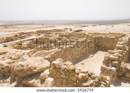 Ruins at Qumran with Dead Sea in deep background