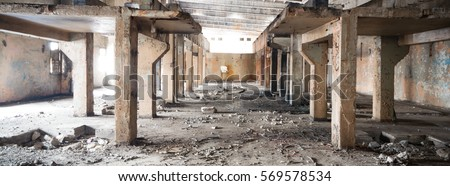 ruins of a very heavily polluted industrial factory, industrial series stock photo