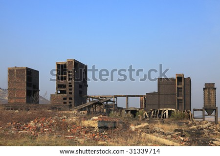 Ruins of a very heavily polluted industrial site at Copsa Mica,Romania.In 1990's the place was known as one of the most polluted towns in Europe.