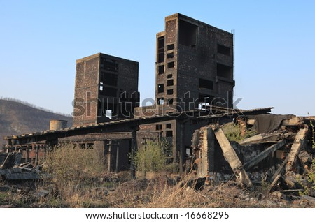 Ruins of a very heavily polluted industrial site at Copsa Mica, Romania. In 1990's the place was known as one of the most polluted towns in Europe.