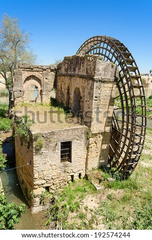 Ruins of an ancient arabic mill in Cordoba, Andalusia, Spain.