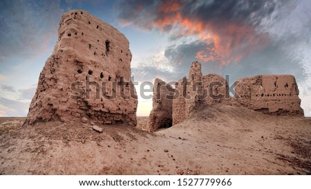 Photo of  Ruins of ancient Ayaz-Kala Fortress in the Kyzylkum desert, Karakalpakstan, Uzbekistan, Central Asia