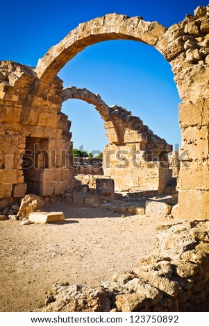 Ruins of ancient Greek arches in Paphos, Cyprus