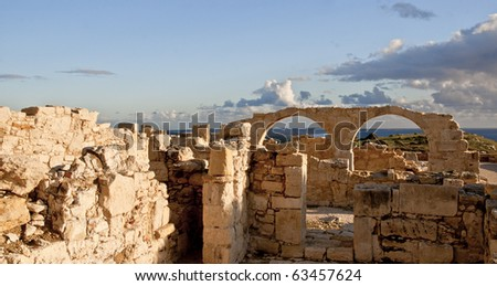 Ruins of Ancient Kourion, Cyprus