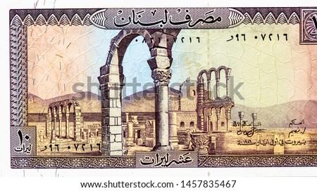 Ruins of Anjar Portrait from Lebanon 10 Livres 1986 Banknotes. An Old paper banknote, vintage retro. Famous ancient Banknotes. Collection.