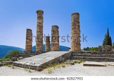 stock photo : Ruins of Apollo temple in Delphi, Greece - archaeology