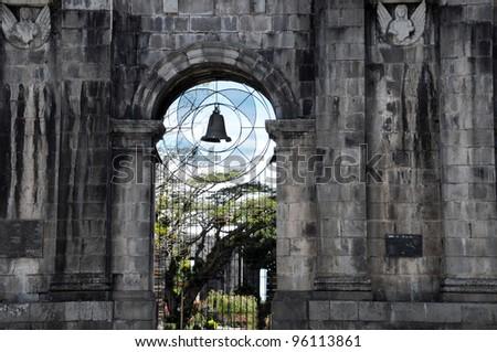 Ruins of Cartago, Costa Rica