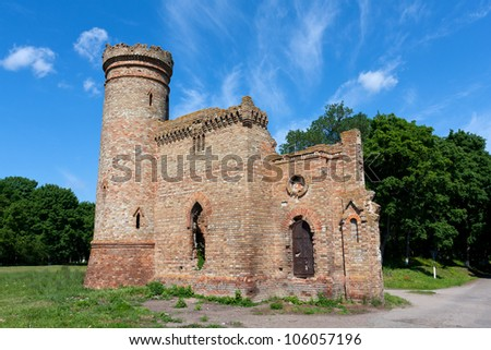 ruins of old castles in sunny day - stock photo