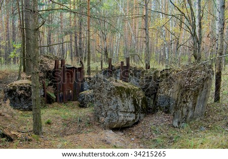 ruins of pillbox