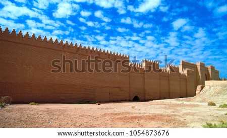 Ruins of Processional street of ancient Babylon, Hillah, Iraq