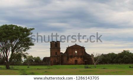 ruins of san miguel archangel #1286143705