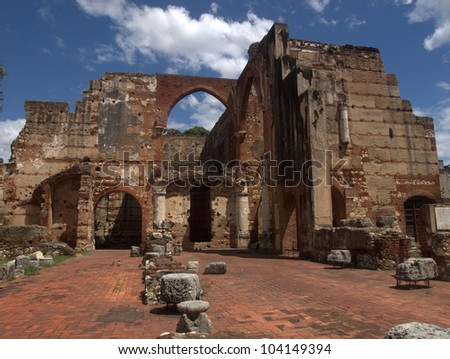 Ruins of San Nicolas de Bari, the first  hospital in the Western Hemisphere, Santo Domingo, Dominican Republic