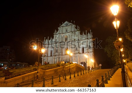 Ruins of St. Paul's Cathedral at night, Macau - stock photo