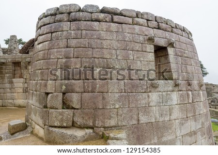 Ruins of Sun temple in Machu Picchu city