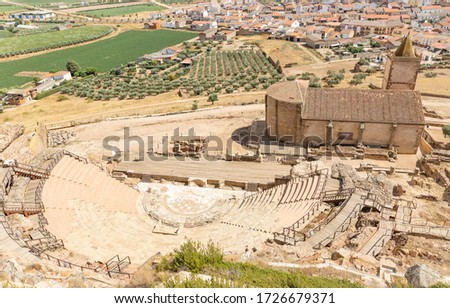 ruins of the Ancient Roman theater and the Santiago church in Medellin town,  province of Badajoz, Extremadura, Spain