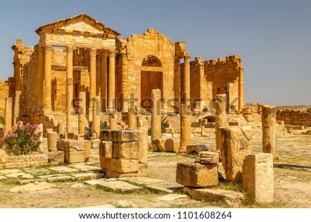 Ruins of the ancient Sufetula town, modern Sbeitla, Tunisia #1101608264