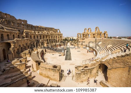 Ruins of the largest colosseum in in North Africa El Jem Tunisia UNESCO