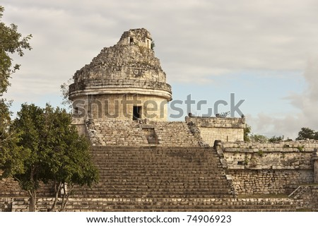 ruins of  the Mayan  Astronomy observatory  in Chichen Itza, Yucatan - World seven wonders