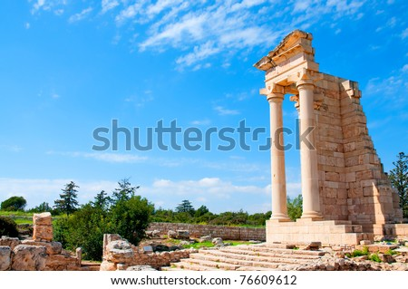 Ruins of the Sanctuary of Apollo Hylates main religious centres of ancient Cyprus and one of the most popular tourist place