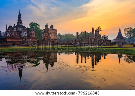 Ruins of the temple of Wat Mahathat Temple in the precinct of Sukhothai Historical Park, a UNESCO World Heritage Site, Evening in the historical park of Sukhothai city. Thailand - Shutterstock ID 796216843